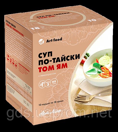 """Суп по-тайски """"Том Ям с лемонграссом"""", 10 порций (обогащенный витаминами,моментального приготовления)"""