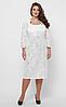 Платье VP21 белый большие размеры