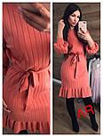 Женское платье машинной вязки с рюшами и поясом (в расцветках), фото 2