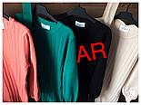 Женское платье машинной вязки с рюшами и поясом (в расцветках), фото 5