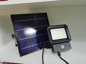 Прожектор LED 30W (датчик движения, солнечная батарея)