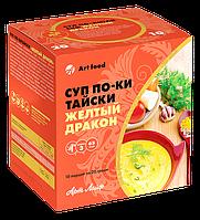 """Суп по-индийски """"Пряный рис"""", 10 порций (обогащенный витаминами,моментального приготовления)"""