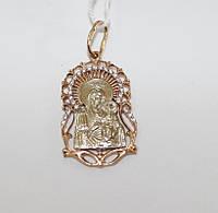 Золотая ладанка-подвеска Божией Матери Иверская, фото 1