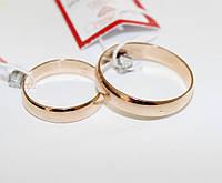 Классическое обручальное кольцо в золоте 585 пробы, фото 1