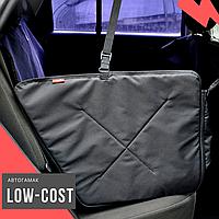 Автогамак на задние сиденья авто со съемными бортами для перевозки собаки, Low-cost