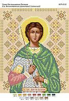 """Схема для вышивки бисером именной иконы """"Св. Великомученик Димитрий Солунский"""""""