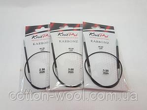 Спиці кругові Karbonz KnitPro (Карбон НітПро) 40 см 2,0 мм
