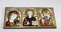 Автомобильная серебряная икона с золотом Три лика Святых, фото 1