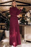 """Теплое платье в пол  """"Тина""""  до 58 размера"""