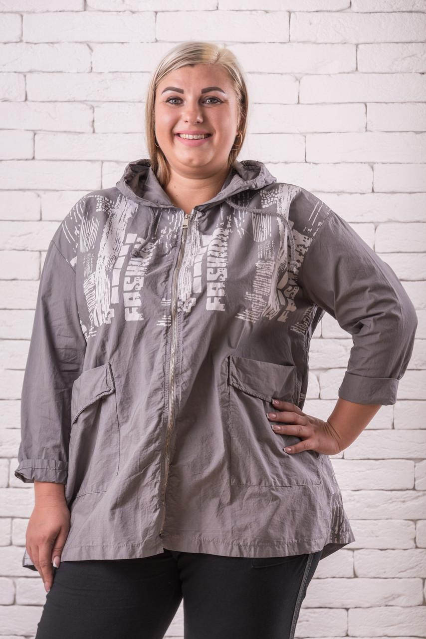 Куртки и ветровки женские   большие размеры 52-60 оверсайз серый