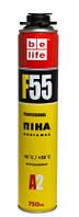 Профессиональна монтажная пена с выходом 55л BeLife F55 750мл (PRO-F55)