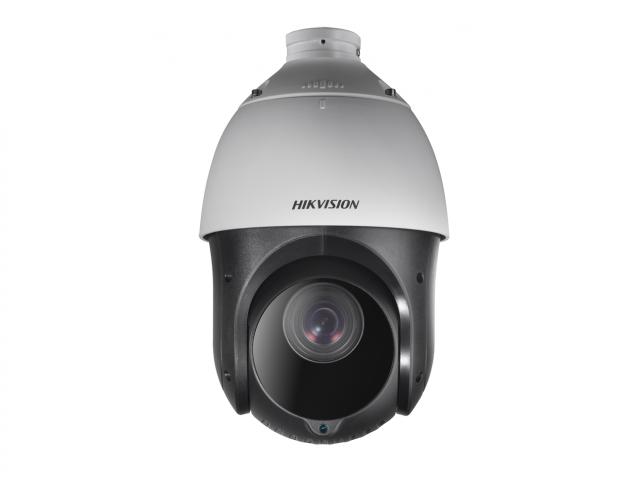 IP-видеокамера Hikvision DS-2DE4225IW-DE