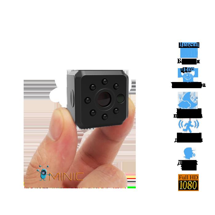 Мини камера Camsoy 015 1920x1080 с работой до месяца, датчиком движения и звука