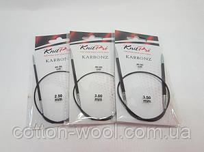 Спиці кругові Karbonz KnitPro (Карбон КнітПро) 40 см 2,5 мм