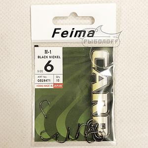 Крючок Feima M-1 №6