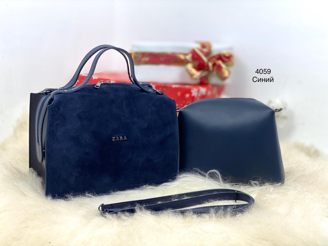 Комплект синяя замшевая сумка с косметичкой клатчем саквояж небольшая сумочка замша+экокожа