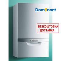Vaillant ecoTEC plus VU INT 246/5-5 котел газовий конденсаційний