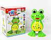 ХИТ!Танцующая лягушка, ходит,танцует,поет, свето музыка,жабка,жаба,жабка,лягушенок