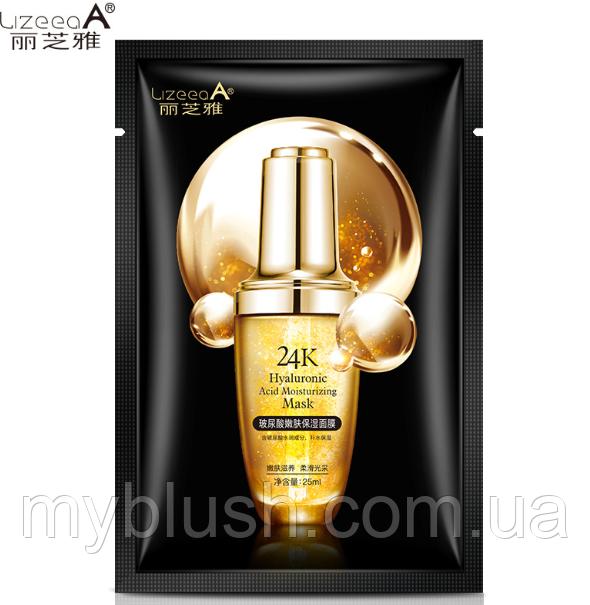 Маска для лица Lizeeaa 24 K Hyaluronic Acid с гиалуроновой кислотой и частичками золота 25 g