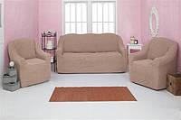 Набор чехлов на диван и кресла без оборки Venera натяжные 07-211 Бежевый