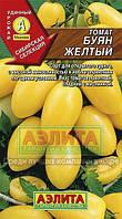 Томат Буян Желтый *0,1г