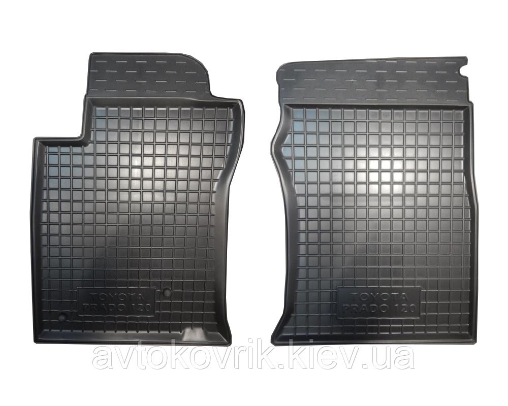 Полиуретановые передние коврики в салон Toyota Land Cruiser Prado III 120 2002-2009 (AVTO-GUMM)