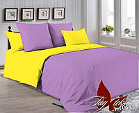 Комплект постельного белья полуторный P-3520(0643) ТМ TAG 1,5-спальный, постельное белье полуторка