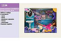 """Мебель """"Gloria"""" 1104 (12шт) для ванной, ванна, умывальник с зеркалом,аксес, в кор.42*10*32см"""