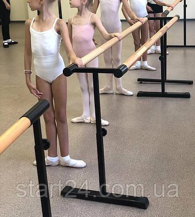 Мобильный балетный станок с регулировкой высоты Dominique, фото 2