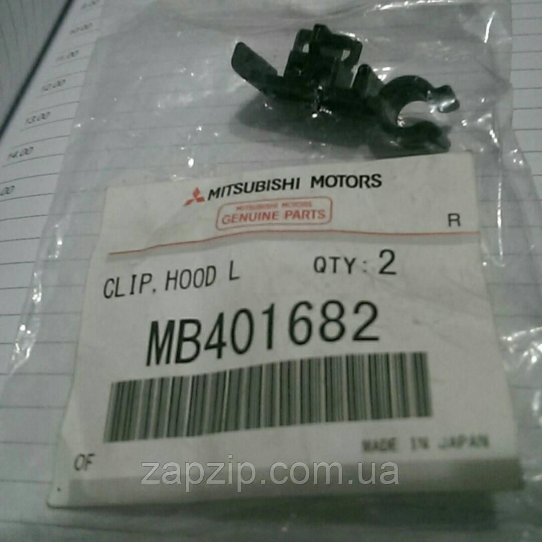 Клипса крепления опоры капота MMC - MB401682