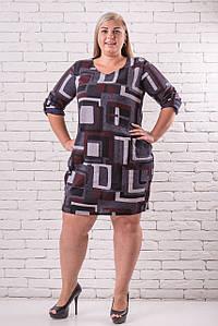 Красивое платье женское большого размера  52-58 оверсайз