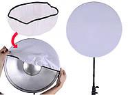 Дифузор для рефлектора Visico DF-405, фото 3