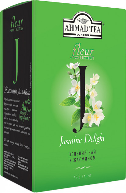 Чай Ахмад зелёный с жасмином листовой 75 грамм
