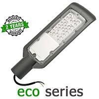 Консольный уличный светильник LED 30W 6000-6500К SMD серия ECO