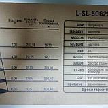 Фонарь LED LEBRON 50W, фото 5