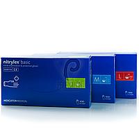 Нитриловые перчатки синие Nitrylex PF Blue текстурированные на пальцах, неопудренные, 50пар в упаковке