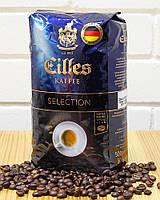 Кофе в зернах Eilles Kaffee Selection Espresso, 500 грамм (арабика/робуста)