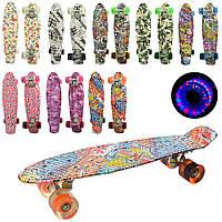 Скейт детский пенни бордProfi MS MS 0748-8 колеса с подсветкой