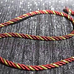Декоративный шнур для натяжных потолков, бордо золото, 11 мм