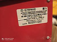 Промисловий повітряно-опалювальний тепловентилятор Термія