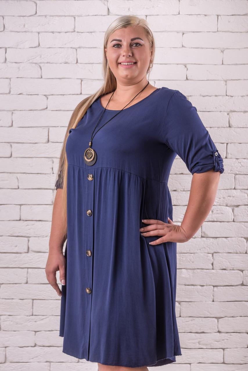 Платье интернет магазин  большого размера  52-58 оверсайз синий