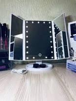 Зеркало для макияжа с LED подсветкой Superstar тройное ( настольное зеркало ), фото 2