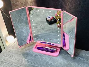 Зеркало для макияжа с LED подсветкой Superstar тройное ( настольное зеркало )