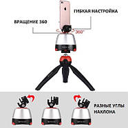 Штатив для панорамной съёмки Puluz PU362R (red), фото 2