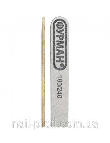 Пилочка 180/240 для натуральных ногтей