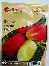 Насіння Перець солодкий ранній полуштамбовый Зоржа насіння 5 грам Україна