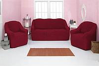 Набор чехлов на диван и кресла без оборки Venera 07-221 натяжные Бордовый