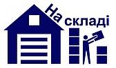 """Інтернет-магазин """"На складі"""""""