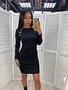 Платье трикотажное по фигуре с золотыми пуговицами, фото 4