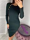 Платье трикотажное по фигуре с золотыми пуговицами, фото 7